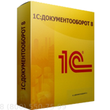 1С: DocumentManagment